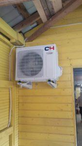 Õhk-õhk soojuspump